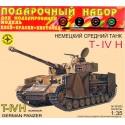 Моделист ПН303503 Сборная модель немецкого танка Т-IV H. Подарочный набор (1:35)