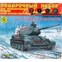 """Моделист ПН303545 Сборная модель танка Т-34 """"Дмитрий Донской"""". Подарочный набор (1:35)"""