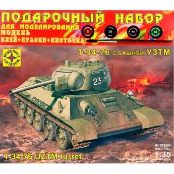 Модель танка Т-34-76 с башней УЗТМ. Подарочный набор