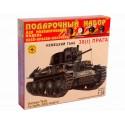"""Модель танка 38(t) """"Прага"""". Подарочный набор"""