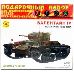 Моделист ПН303542 Модель танка Валентайн IV. Подарочный набор (1:35)