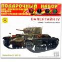 Модель танка Валентайн IV. Подарочный набор
