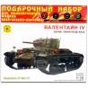 Моделист ПН303542 Сборная модель танка Валентайн IV. Подарочный набор (1:35)