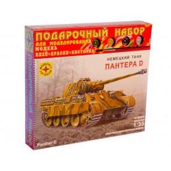 Модель танка Pz.Kpfw.V Panther Ausf.D. Подарочный набор (1:35)