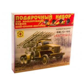 """Моделист ПН303548 Сборная модель БМ-13-16Н """"Катюша"""". Подарочный набор (1:35)"""