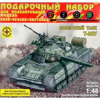 Модель танка Т-80У с микроэлектродвигателем