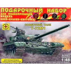 Модель танка Т-72М1 с микроэлектродвигателем