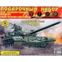 Моделист ПН304872 Сборная модель танка Т-72М1 с микроэлектродвигателем. Подарочный набор (1:48)