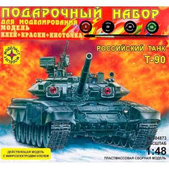 Модель танка Т-90 с микроэлектродвигателем