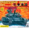 Моделист ПН304873 Сборная модель танка Т-90 с микроэлектродвигателем. Подарочный набор (1:48)