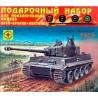 """Моделист ПН307233 Сборная модель танка """"Тигр"""". Подарочный набор (1:72)"""