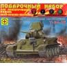 """Моделист ПН303552 Сборная модель танка Т-34-76 завода """"Красное Сормово"""". Подарочный набор (1:35)"""