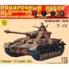 Моделист ПН303561 Сборная модель немецкого танка Т-IV H/J. Подарочный набор (1:35)