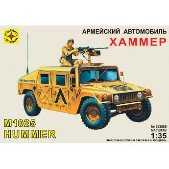"Модель автомобиля M1025 ""Хаммер"" (1:35)"