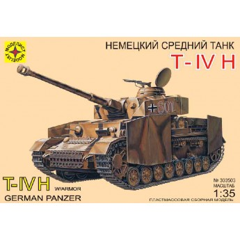 Модель танка T-IV H (Panzerkampfwagen IV, PzKpfw IV, Pz. IV.)