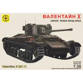 Моделист 303544 Сборная модель танка Валентайн X (1:35)