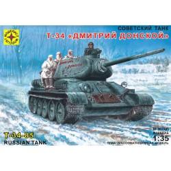 """Модель танка Т-34 """"Дмитрий Донской"""" (1:35)"""