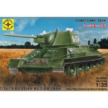 Модель танка Т-34-76 обр. 1942 г.