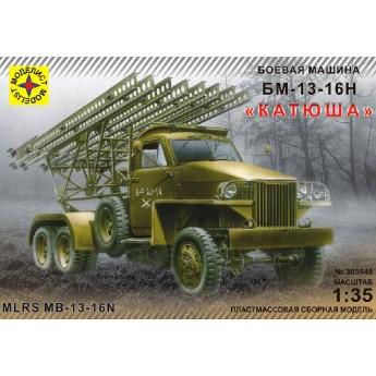 """Модель БМ-13-16Н """"Катюша"""" (1:35)"""