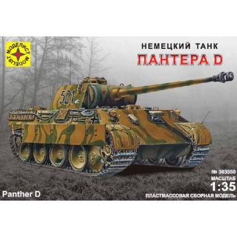 Модель танка Пантера D (1:35)