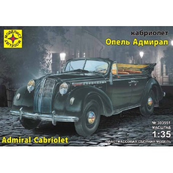 """Модель кабриолета Опель """"Адмирал"""" (1:35)"""