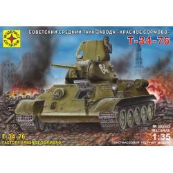 """Модель танка Т-34-76 завода """"Красное Сормово"""" (1:35)"""