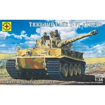 "Модель танка Т-VI ""Тигр"" с экипажем (1:35)"