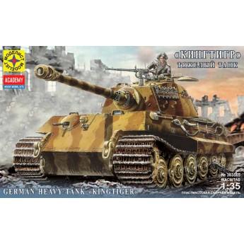"""Модель танка """"Кингтигр"""" с двумя фигурами и металлическими деталями (1:35)"""