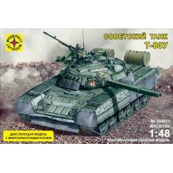 Модель танка Т-80У (1:48) с микроэлектродвигателем