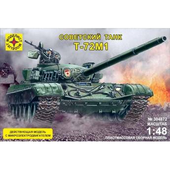 Моделист 304872 Сборная модель танка Т-72М1 с микроэлектродвигателем (1:48)