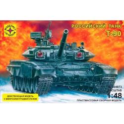 Модель танка Т-90 с микроэлектродвигателем (1:48)