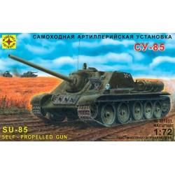Модель самоходной артиллерийской установки СУ-85 (1:72)