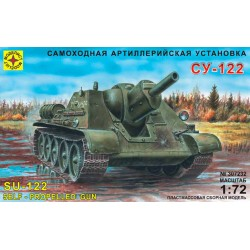 Модель танка СУ-122 (1:72)