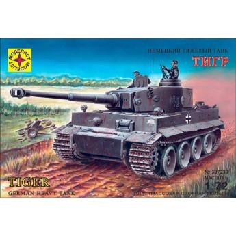 "Модель танка ""Тигр"" (1:72)"