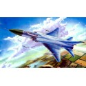 Trumpeter 02812 Сборная модель самолета SU-15 UM Flagon G (1:48)