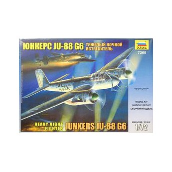 Модель самолета Ju-88G6 (1:72)