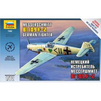 Модель самолёта Messerschmitt Bf.109 F-2 (1:72)
