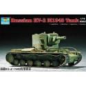 Trumpeter 07235 Сборная модель танка КВ-2 1940 г (1:72)