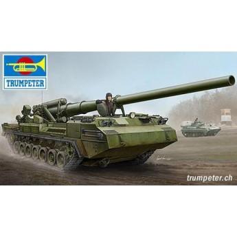 "Модель САУ 203-мм 2С7 ""Пион"" (1:35)"