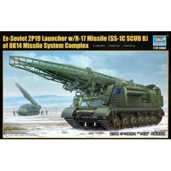 Модель ракеты баллистической СС-1С СКАД Б (1:35)