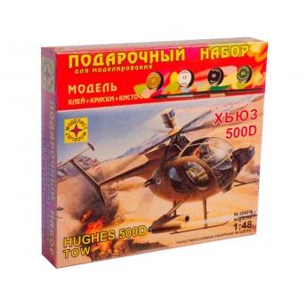Модель вертолета Хьюз 500Д (1:48)