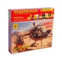 Моделист ПН204819 Сборная модель вертолета Хьюз 500Д. Подарочный набор (1:48)