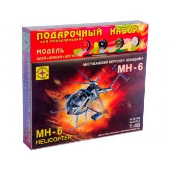 Моделист ПН204820 Сборная модель вертолета-невидимки МН-6. Подарочный набор (1:48)
