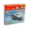 """Моделист ПН207201 Сборная модель истребителя F-104G """"Старфайтер"""". Подарочный набор (1:72)"""