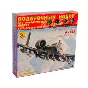 """Моделист ПН207203 Сборная модель штурмовика A-10А """"Тандерболт"""" II. Подарочный набор (1:72)"""