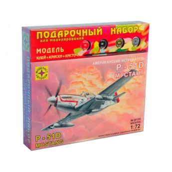 """Моделист ПН207208 Сборная модель истребителя P-51D """"Мустанг"""". Подарочный набор (1:72)"""