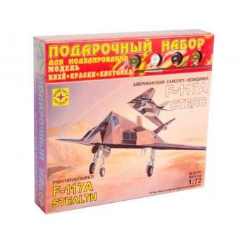 """Моделист ПН207211 Сборная модель самолета-невидимки F-117А """"Стелс"""". Подарочный набор (1:72)"""
