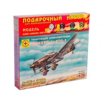 Моделист ПН207213 Сборная модель бомбардировщика Юнкерс Ju-87G-1. Подарочный набор (1:72)