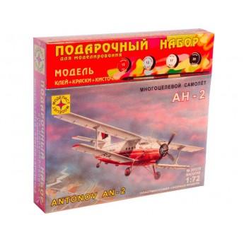 Моделист ПН207218 Сборная модель самолета Ан-2. Подарочный набор (1:72)