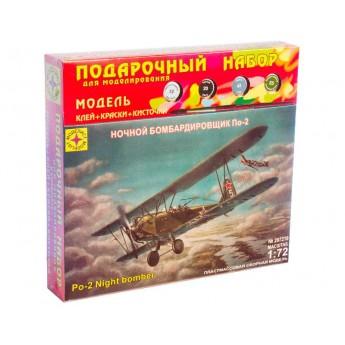 Моделист ПН207219 Сборная модель бомбардировщика По-2. Подарочный набор (1:72)